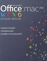 Microsoft Office dlja Mas 2011. Russkaja versija
