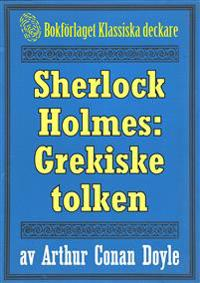Sherlock Holmes: Äventyret med den grekiske tolken – Återutgivning av text från 1893