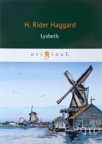 Lysbeth / Lejdenskaja krasavitsa