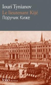 Le Lieutenant Kijé (Folio bilingue)  Éditions Gallimard-Folio - Iouri Tynianov Lily Denis