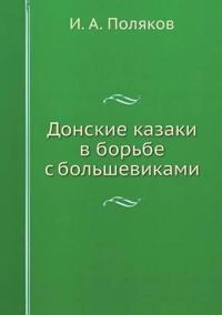 Donskie Kazaki V Bor'be S Bol'shevikami