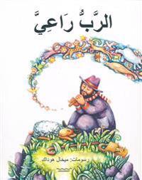 Herdepsalmen arabisk version