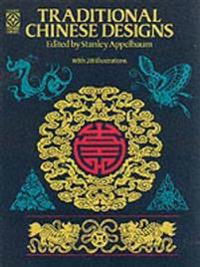 Traditional Chinese Designs