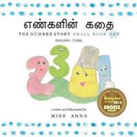 The Number Story 1 எண்களின் கதை: Small Book One English-Tamil