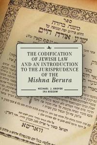 German Jewry Between Hope and Despair, 1871-1933