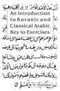 Introduction to Koranic & Classical Arabic
