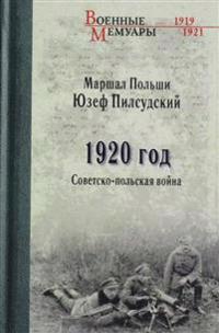 1920 god. Sovetsko-polskaja vojna