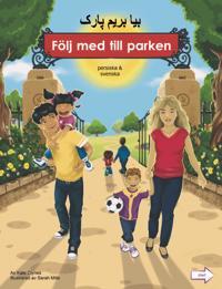 Följ med till parken (persiska och svenska)