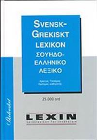 Svensk-grekiskt lexikon