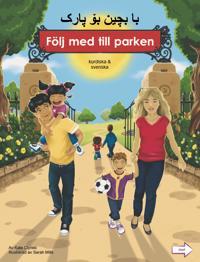 Följ med till parken (kurdiska och svenska)