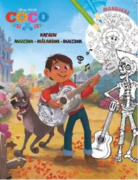 Disney Mandalas Coco
