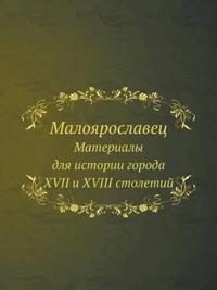 Maloyaroslavets Materialy Dlya Istorii Goroda XVII I XVIII Stoletij