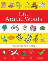 First Arabic Words