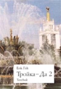 Trojka-Da 2 Textbok