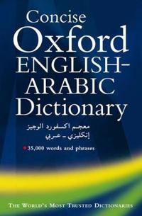 The Concise Oxford English-Arabic Dictionary of Current Usage