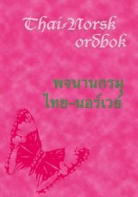 Thai-norsk ordbok