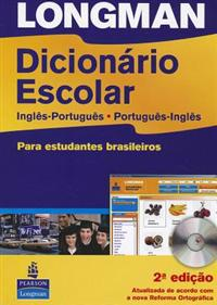 Longman Dicionario Escolar: Ingles-Portugues, Portugues-Ingles (Paperback with CD-ROM)
