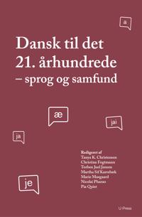 Dansk til det 21. århundrede