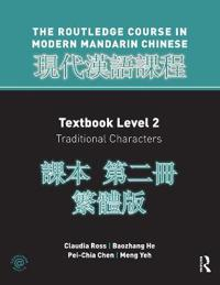 A Routledge Course in Modern Mandarin Chinese