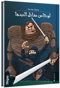Lukas är en ninja (arabiska) (Bok+CD)