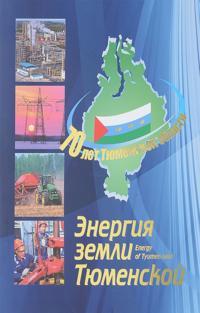 Energija zemli Tjumenskoj / Energy of Tyumen Land
