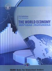 The World Economy / Mirovaja ekonomika. Tom 2