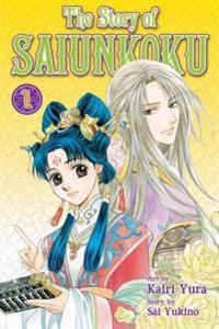 The Story of Saiunkoku, Volume 1