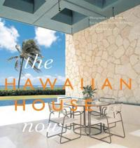 Hawaiian House Now