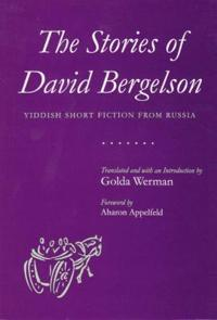 The Stories of David Bergelson