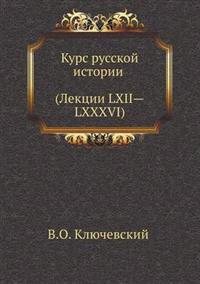 Course of Russian History (Lectures LXII-LXXXVI)