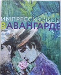 Impressionizm v avangarde. Katalog vystavki