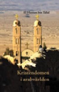 Kristendomen i arabvärlden