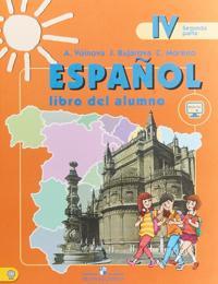 Espanol 4: Libro del alumno: Segunda parte / Ispanskij jazyk. 4 klass. Uchebnik. V 2 chastjakh. Chast 2