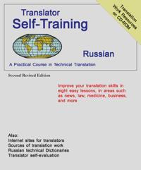 Translator Self-Training Program, Russian