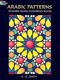 Arabic Patterns Coloring Book