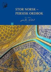Stor norsk-persisk ordbok