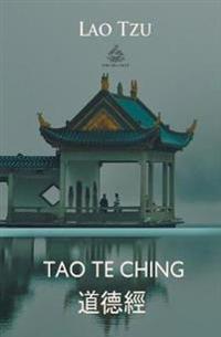 Tao Te Ching (Chinese and English)