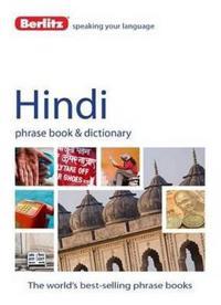 Berlitz Hindi Phrase Book & Dictionary