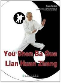 You Shen Ba Gua Lian Huan Zhang (English Ed.)
