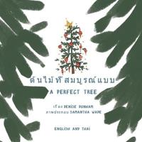 A Perfect Tree: Thai English Translation