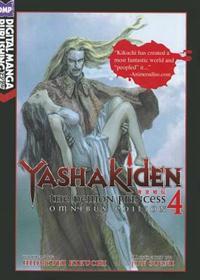 Yashakiden: The Demon Princess
