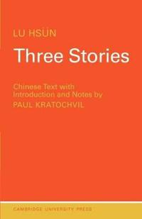 Readers in Modern Chinese