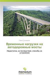 Vremennye Nagruzki Na Avtodorozhnye Mosty