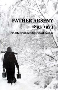 Father Arseny 1893-1973