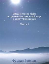 Sredizemnoe More I Sredizemnomorskij Mir V Epohu Filippa II. Chast' 1