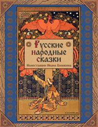 Russian Folk Tales - ¿¿¿¿¿¿¿ ¿¿¿¿¿¿¿¿ ¿¿¿¿¿¿