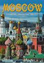 Moskva. Albom na anglijskom jazyke