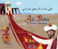 Ali Baba och de fyrtio rövarna (arabiska och svenska)