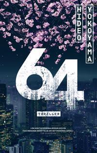64 - Hideo Yokoyama pdf epub