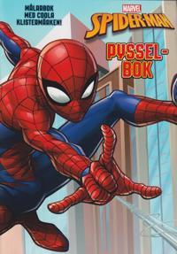 Marvel Spiderman Die-Cut Pysselbok : målarbok med coola klistermärken